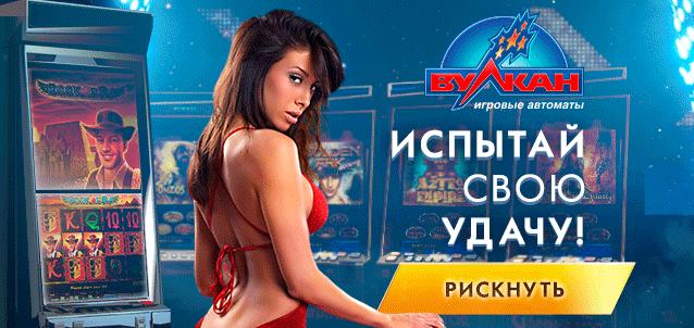 Обыграть казино-рулетку онлайн