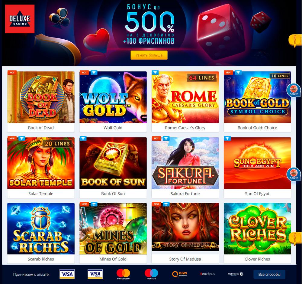 Правила игры в игровые автоматы в казино игровые аппараты как выйграть