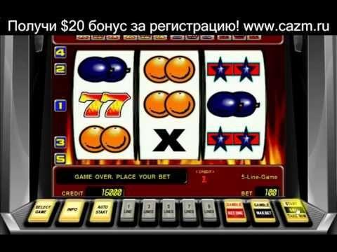 Работа глоботех казино вабанк и азартплэй подключение голден интерстар 7800