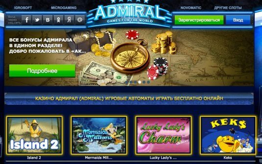 Гейминатор играть онлайн слоты