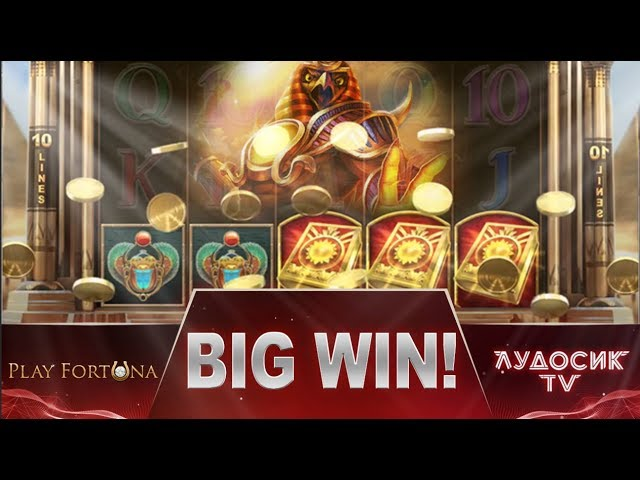 Азартные игры игровые автоматы бесплатно королева сердец