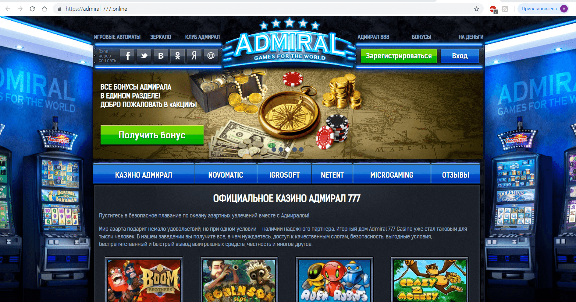 Онлайн казино azartplay отзывы видео чат рулетка русская онлайн
