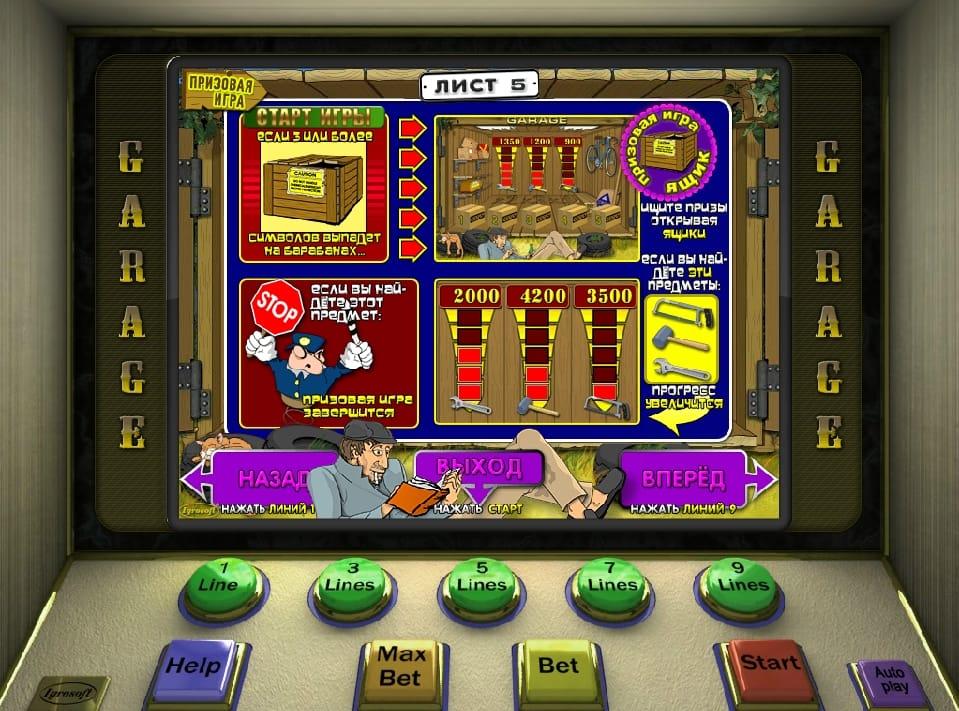 игры лягушки игровые автоматы играть