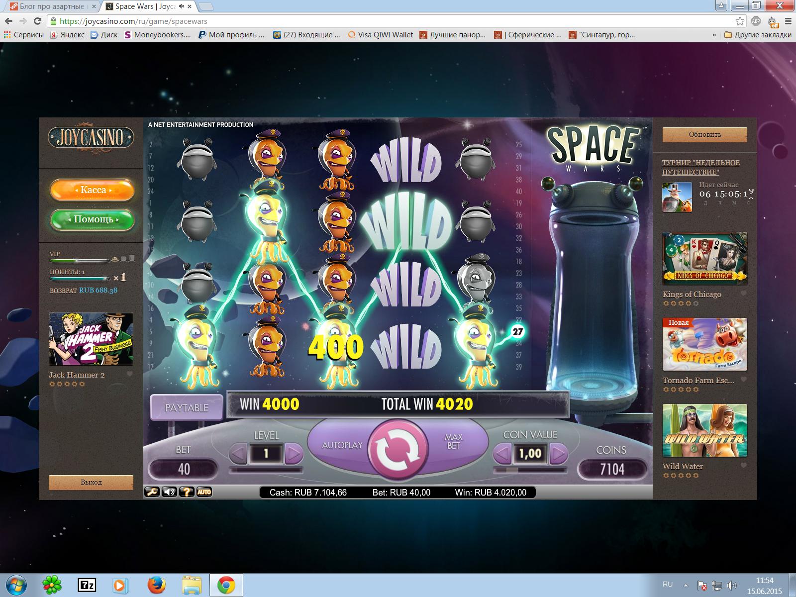 Онлайн казино azartplay отзывы игры майнкрафт играть с картами