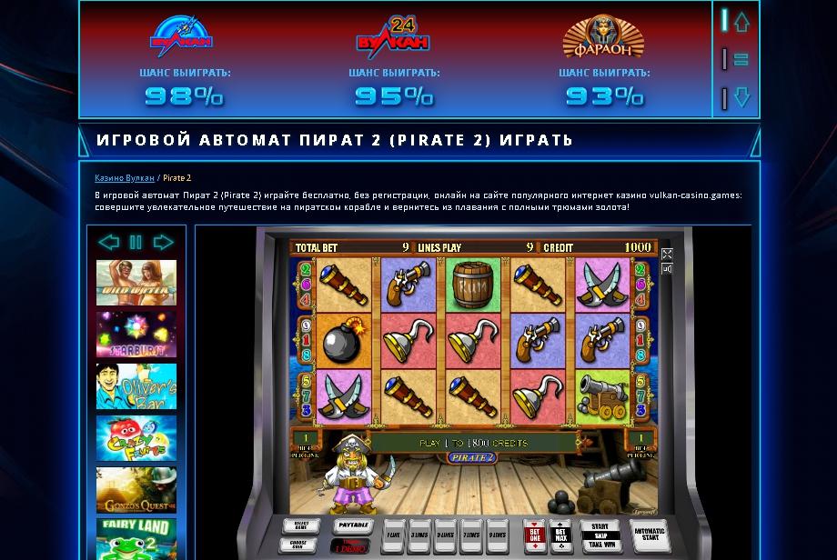 Игровые автоматы с оплатой alertpay