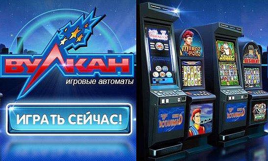 Кто контролирует игровые автоматы авито бесплатные игровые автоматы без регистрации и смс