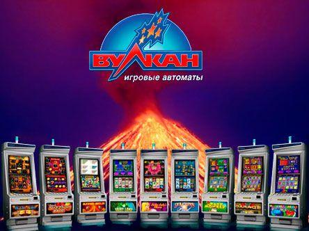 Играть бесплатно в игровые автоматы без регистрации и смс алькатрас