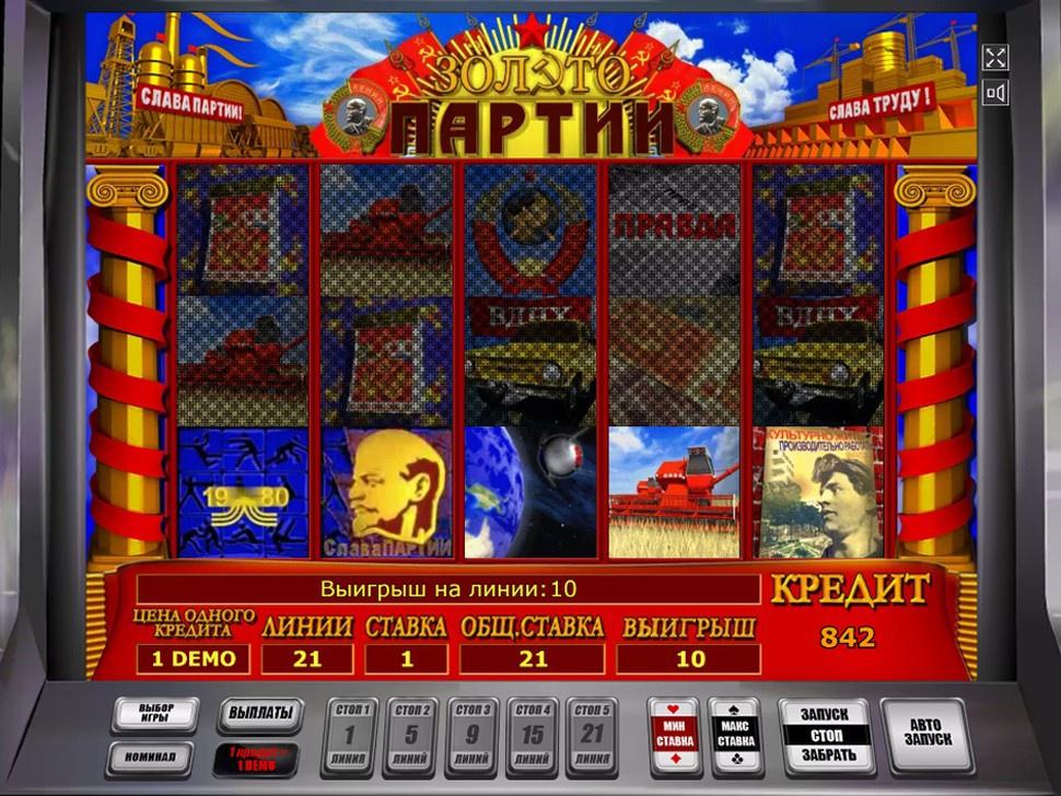 игровые автоматы играть скачки