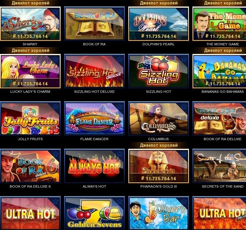 Интернет зал игровых автоматов - игровые автоматы в интер играть бесплатно в игровые автоматы пустыня