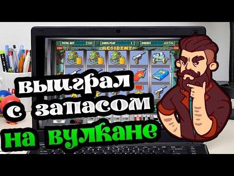 Игра казино без депозита с бонусом