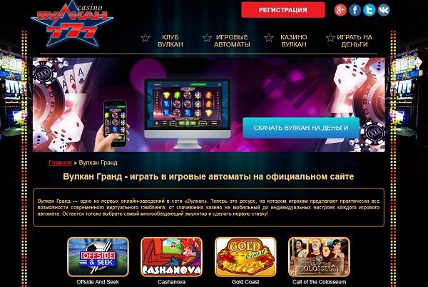 Максбет казино играть за деньги легостаев р.в.артист цирка атлантиксити казино тропикано