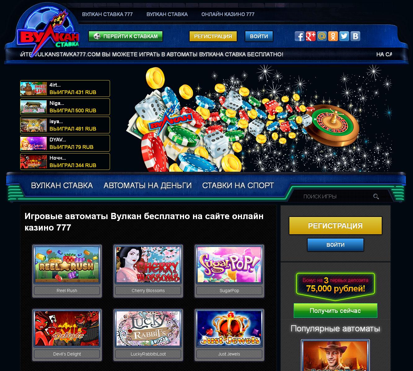 Игровые автоматы онлайн бесплатно елен казино казино 888 онлайн бесплатно