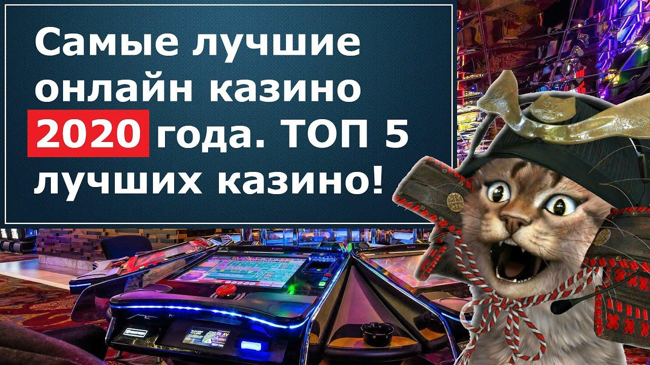 Как играть на айподе игровые автоматы