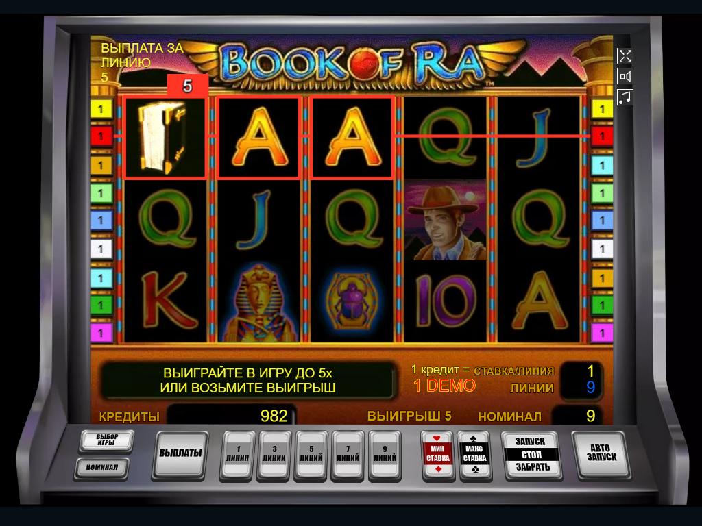 Форум казино онлайн ставка как убрать из браузера казино вулкан