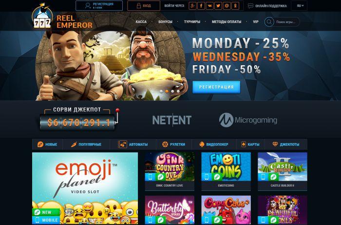 Игровые автоматы онлайн виртуальные деньги карты веселые двойки играть бесплатно