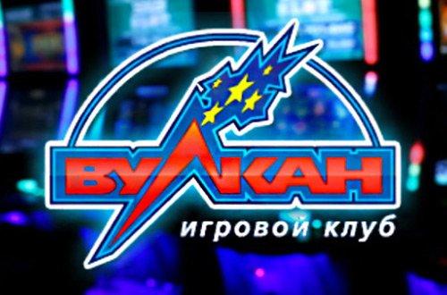 Яндекс играть в игровые автоматы в интерн