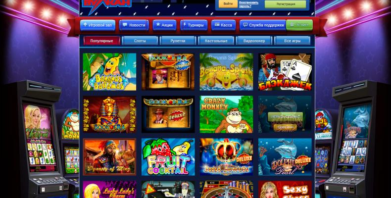 Азартные игры игровой автомат игрушки в игровой автомат