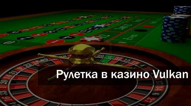 Игровые автоматы онлайн бесплатно играть gaminator