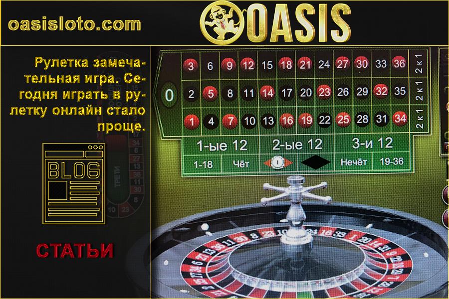 Игровой клуб вулкан 777 онлайн играть