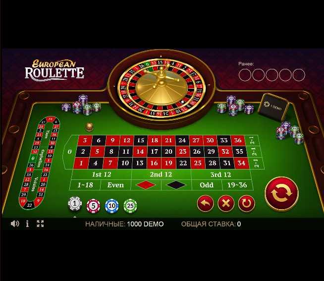 Скачать игру 007 казино рояль