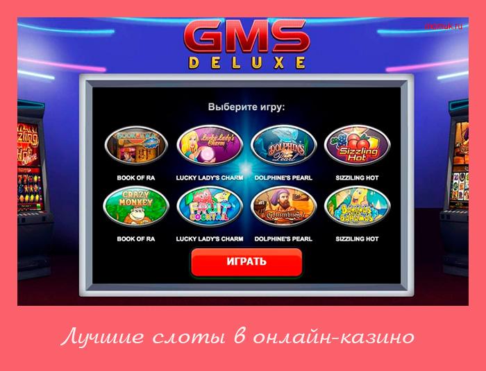 Бесплатный игровой автомат ракушки игровые автоматы в комп