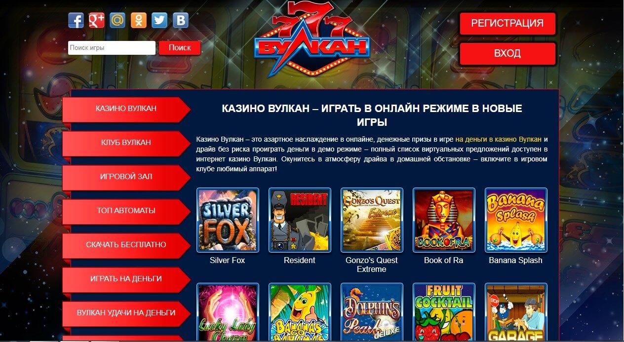 Игровые автоматы от pokirmagis играть покер онлайн на