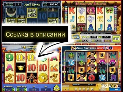 Иностранное онлайн казино легально